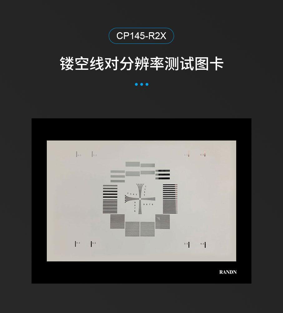 CP145-R2X_01.jpg