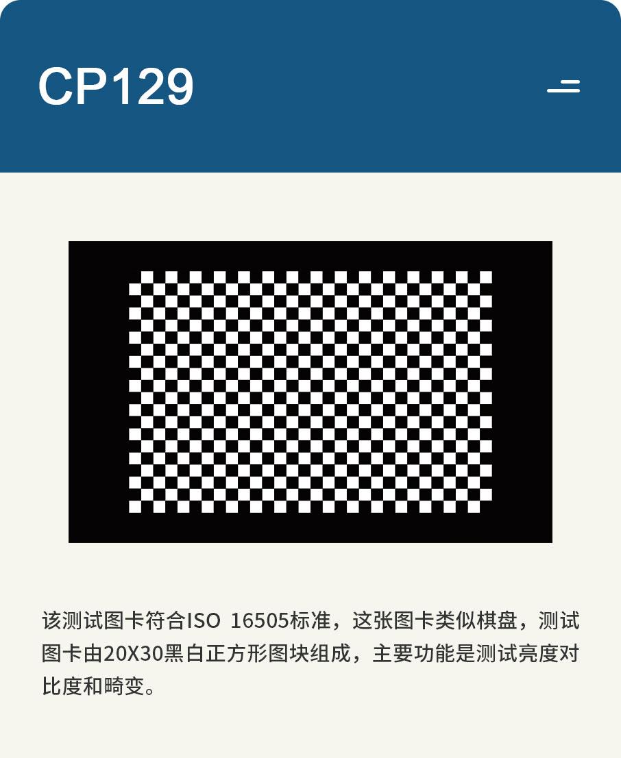 CP129.jpg