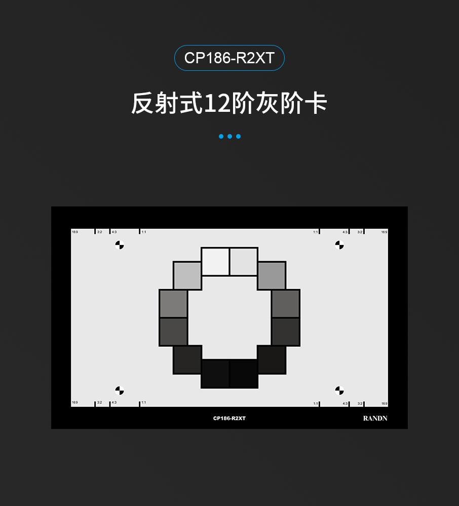 CP186-R2XT_01.jpg