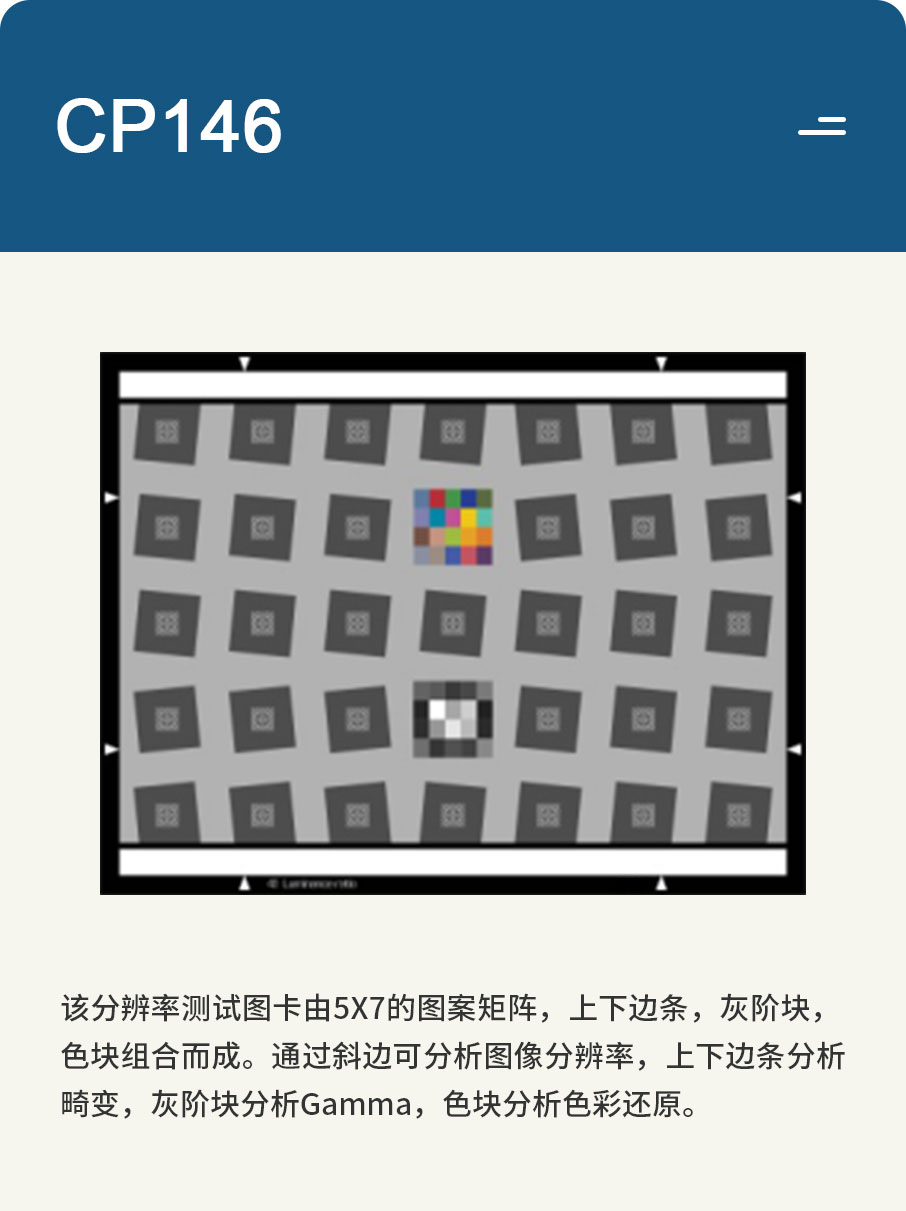 CP146.jpg