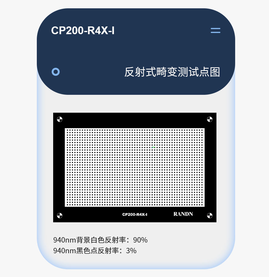 CP200_02.jpg